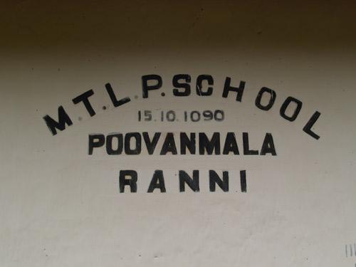 Ranni, India